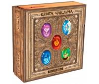 FI17003 Книга колдуна, настольная игра, Feelindigo
