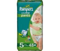 4015400255635. PAMPERS Детские подгузники Active Boy Junior 5 (12-18 кг) Джамбо 48