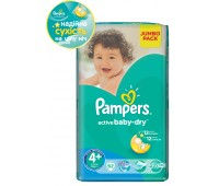 4015400264774. PAMPERS Детские подгузники Active Baby-Dry Maxi Plus 4+ (9-16 кг) Джамбо упаковка 62 ()