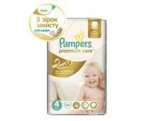 4015400507529. PAMPERS Детские подгузники Prem. Care Maxi 4 (7-14 кг) Джамбо упаковка 66