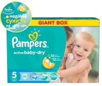 4015400397649. PAMPERS Детские подгузники Active Baby Junior 5 (11-18 кг) Джайнт Плюс Упаковка 82
