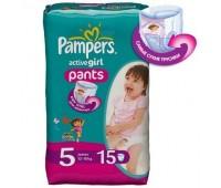 4015400610434. PAMPERS Детские подгузники Active Girl Junior 5 (12-18 кг) Микро Упаковка 15
