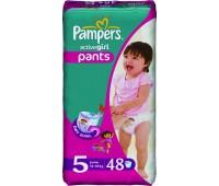 4015400255666. PAMPERS Детские подгузники Active Girl Junior 5 (12-18 кг) Джамбо 48