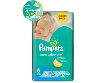 4015400244875. PAMPERS Детские подгузники Active Baby-Dry Extra Large 6 (15+ кг) Джамбо упаковка 54