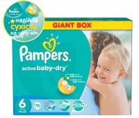 4015400397656. PAMPERS Детские подгузники Active Baby Extra Large 6 (15+ кг) Джайнт Плюс Упаковка 76