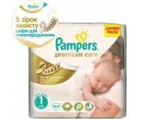 4015400521037. PAMPERS Детские подгузники Prem. Care Small 1 (2-5кг) Джамбо упаковка 94