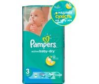 4015400735625. PAMPERS Детские подгузники Active Baby-Dry Midi 3 (4-9 кг) Экономичная упаковка 58