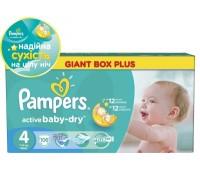 4015400736271. PAMPERS Детские подгузники Active Baby-Dry Maxi 4 (7-14 кг) Джайнт 76