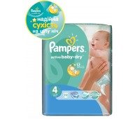 4015600002527. PAMPERS Детские подгузники Active Baby-Dry Maxi 4 (7-14 кг) СтандартУпак 20