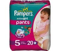 4015400255543. PAMPERS Детские подгузники Active Girl Junior 5 (12-18 кг) Стандарт 20
