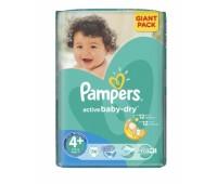 4015400737315. PAMPERS Детские подгузники Active Baby-Dry Maxi 4+ (9-16 кг) Малая Мега Упаковка 96