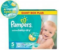 4015400612698. PAMPERS Детские подгузники Active Baby-Dry Junior 5 (11-18 кг) Малая Мега Упаковка 96
