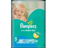 4015400735779. PAMPERS Детские подгузники Active Baby-Dry Junior 5 (11-18 кг) Экономичная упаковка 42