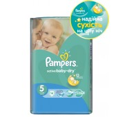 4015600003043. PAMPERS Детские подгузники Active Baby-Dry Junior 5 (11-18 кг) СтандартУпак 16