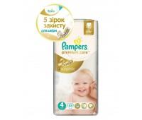 4015400278818. PAMPERS Детские подгузники Prem. Care Maxi 4 (7-14 кг) Економична Упаковка 52