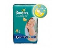 4015400612612. PAMPERS Детские подгузники Active Baby-Dry Extra Large 6 (15+ кг) Стандартная Упаковка 16
