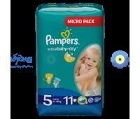 4015400647577. PAMPERS Детские подгузники Active Baby-Dry Junior 5 (11-18 кг) Микро Упаковка 11