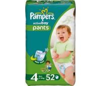 4015400255420. PAMPERS Детские подгузники Active Boy Maxi 4 (9-14 кг) Джамбо 52