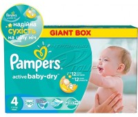 4015400737070. PAMPERS Детские подгузники Active Baby-Dry Maxi 4 (7-14 кг) Джайнт Плюс Упаковка 90