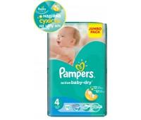 4015400244769. PAMPERS Детские подгузники Active Baby-Dry Maxi 4 (7-14 кг) Джамбо упаковка 70