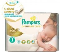 4015400274636. PAMPERS Подгузники Prem. Care Newborn 1 (2-5 кг) Стандарт 33
