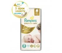 4015400507550. PAMPERS Детские подгузники Prem. Care Junior 5 (11-25 кг) Джамбо упаковка 56