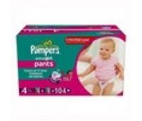 4015400610380. PAMPERS Детские подгузники Active Girl Maxi 4 (9-14 кг) Микро Упаковка 16
