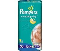 4015400649687. PAMPERS Детские подгузники Active Baby-Dry Midi 3 (4-9кг) Экономичная упаковка Минус 54
