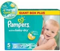 4015400737117. PAMPERS Детские подгузники Active Baby-Dry Junior 5 (11-18 кг) Джайнт Плюс Упаковка 78