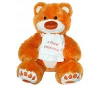 Мягкая игрушка медведь Мемедик (бурый) 50 см Тигрес