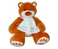Мягкая игрушка медведь Мемедик (бурый) 50 см, Спасибо, что ты есть, Тигрес