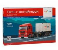 Тягач с контейнером, сборная модель из картона, Умная бумага