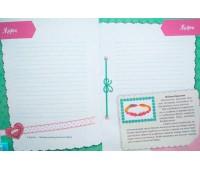 Записная книжка для девочек Розы, Пеликан