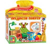 Игра на магнитах Предметы быта (украинский язык), Vladi Toys