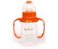 Бутылочка круглая с ручками (оранжевая), 125 мл, Курносики