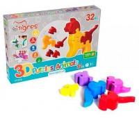 3D пазлы Животные 4 шт., 32 элемента, Тигрес