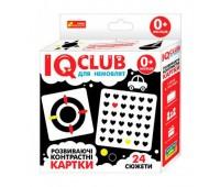 Обучающие контрастные карточки для малышей, IQ-club для детей, Ranok Creative