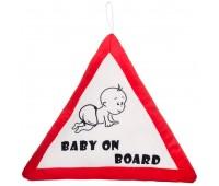 Подушка дорожный знак Малыш, Тигрес