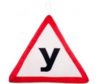 Подушка дорожный знак У, Тигрес