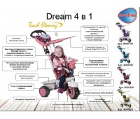 Велосипед Smart Trike Dream 4 в 1 розовый. Smart Trike